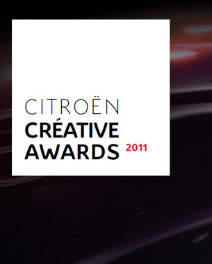 The Second Créative Awards Competition By Citroën