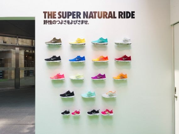 supernatural ride nike pas cher