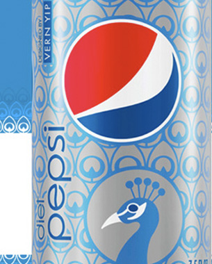 Diet Pepsi Invites Fans to Sip in Style With New Limited Edition Can