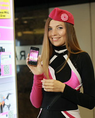 Shop From Shoppable Walls in Moscow's Subway