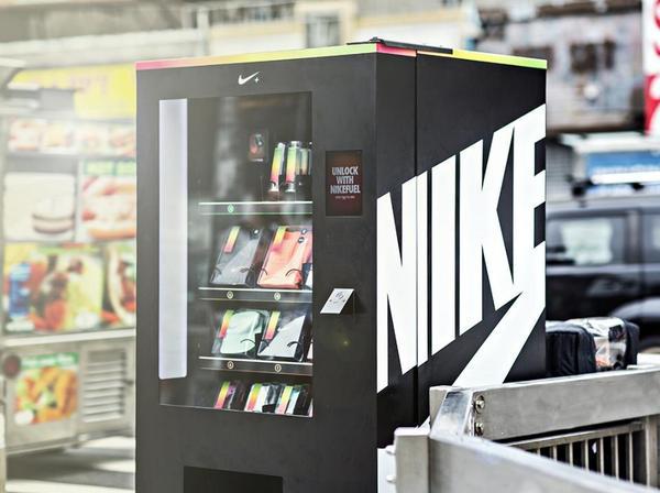 Nike+ FuelBox / Image: Nike NYC
