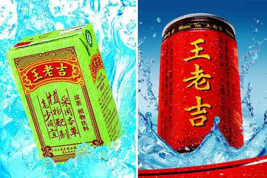 growth_branding_china_2