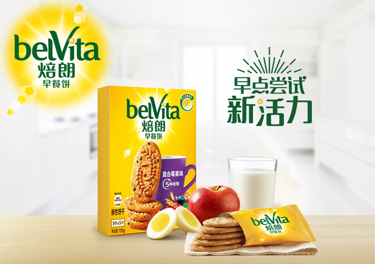 LAB_BM_NAMING_BELVITA