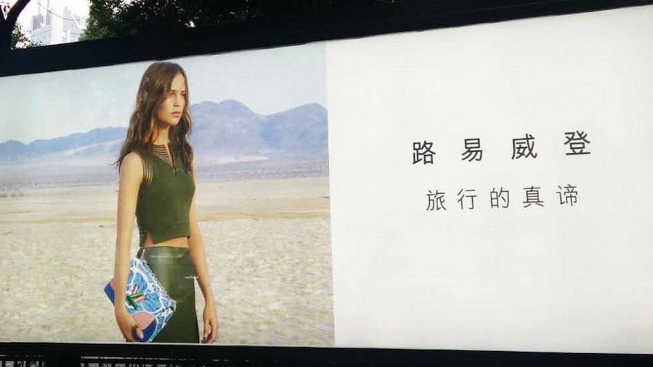 The Language of Branding: Verbal Identity in the Chinese Market