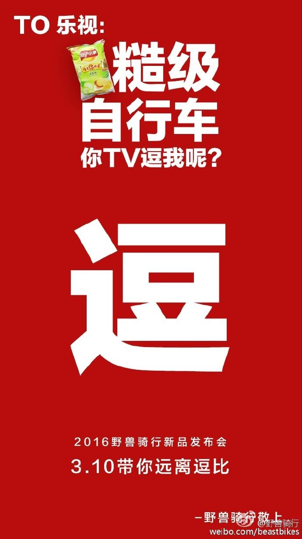 winning-the-china-race-kuhl-5