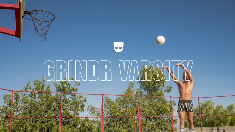 "Good Campaign of the Week: Grindr & Athlete Ally ""Varsity Collection"""