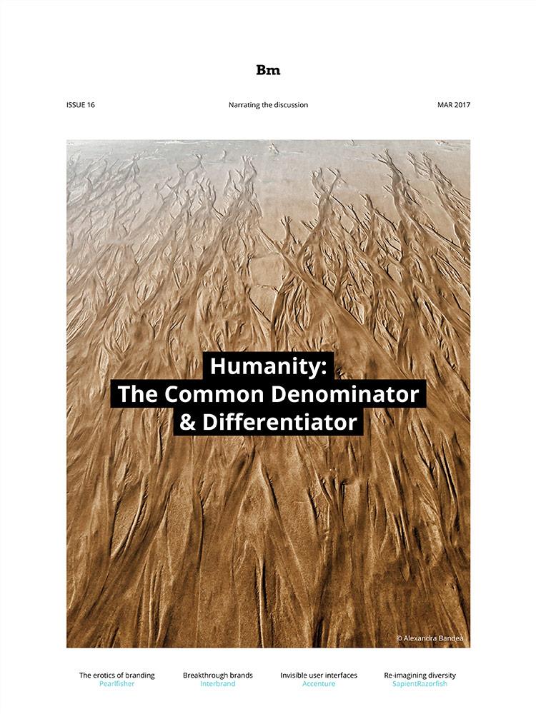Humanity: The Common Denominator & Differentiator