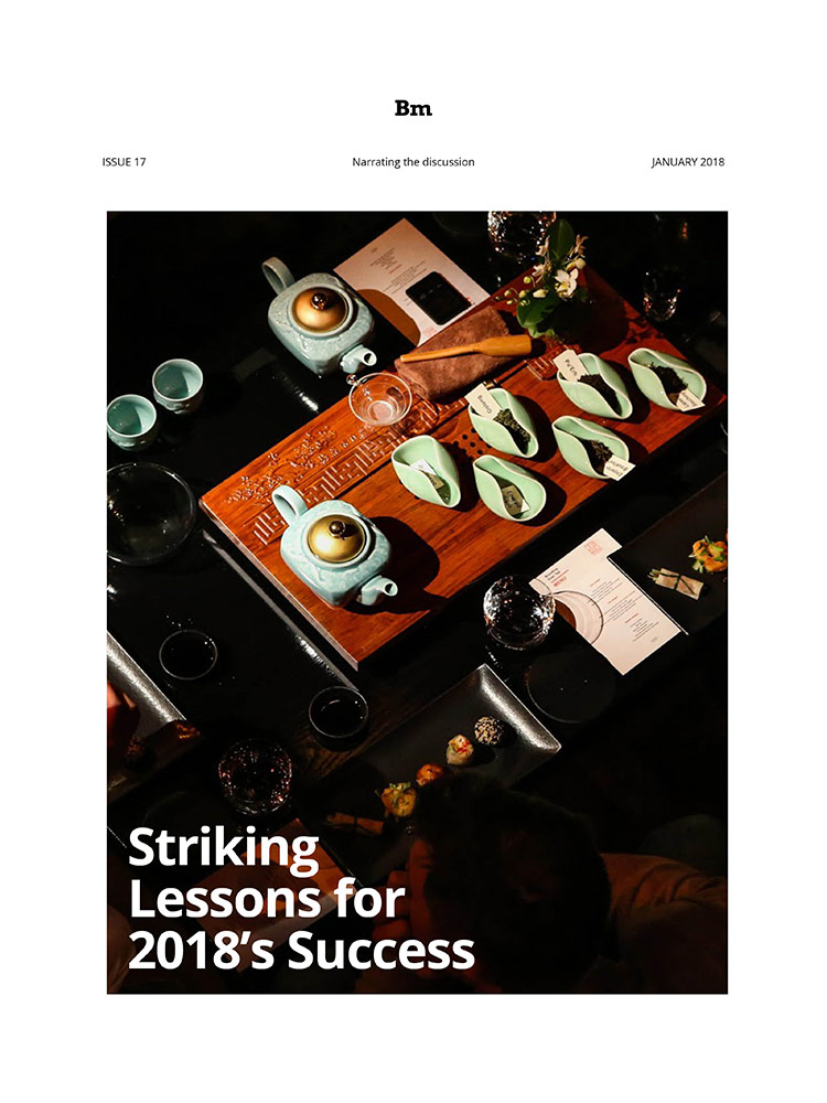 Striking Lessons for 2018's Success